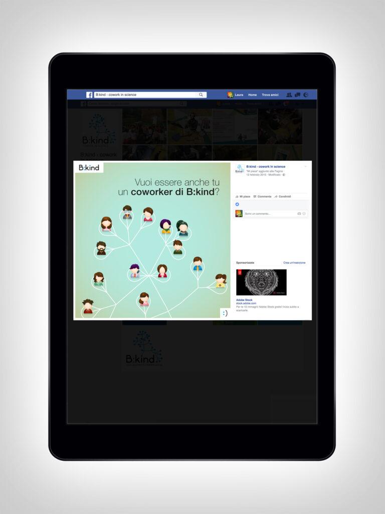WEB_FB_BKIND_02